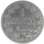 Rahapaja aloittaa toimintansa elokuussa 1864 ja ensimmäiset markat lyödään 15.10.1864.