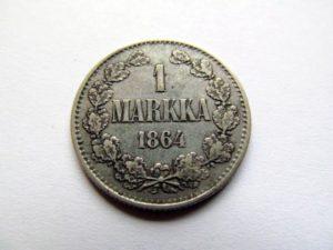 Hopeamarkka vuodelta 1864